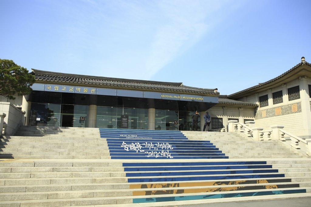 Kham pha Gyeongbokgung 6