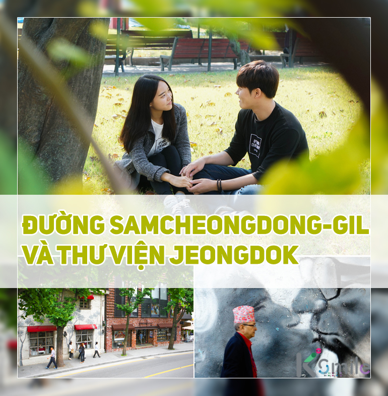 Seoul Samcheongdong gil