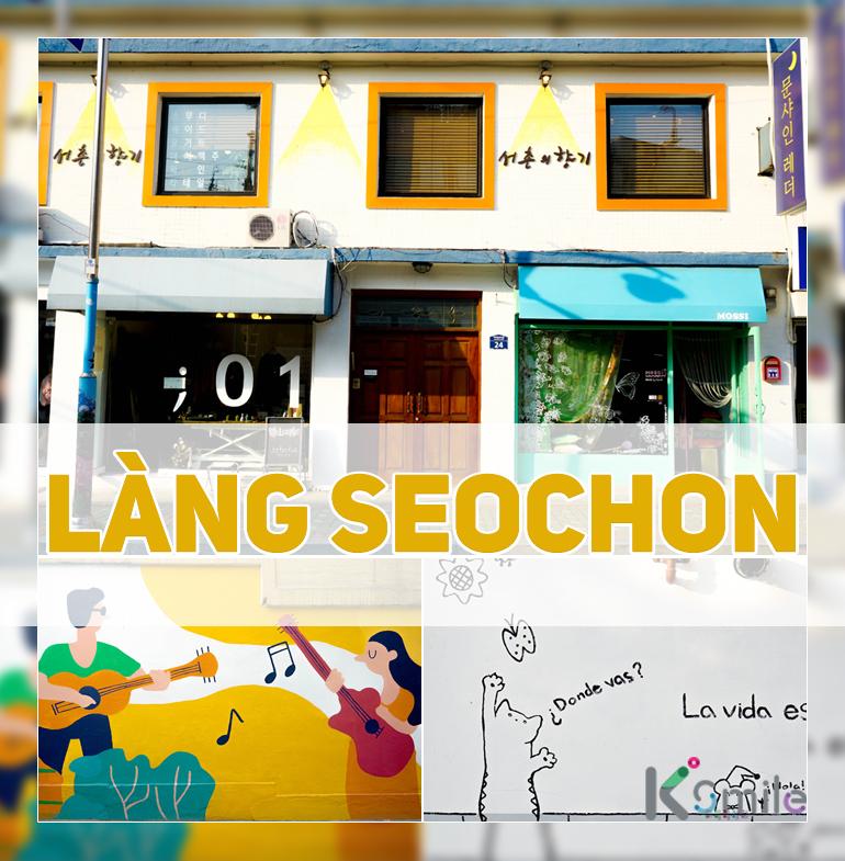 Seoul lang Seochon jpg