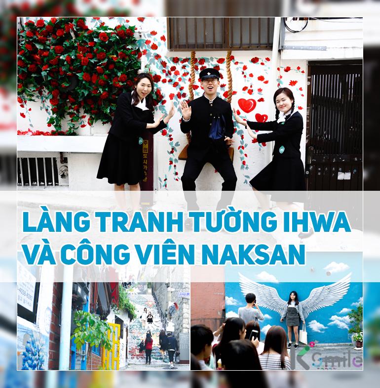 Seoul lang tranh tuong Iwa