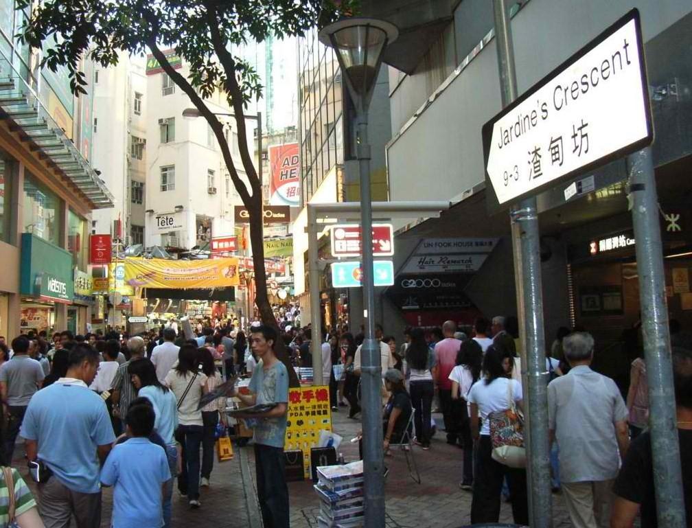 Jardines Crescent Causeway Bay Hong Kong