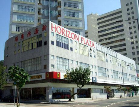Mall Horizon