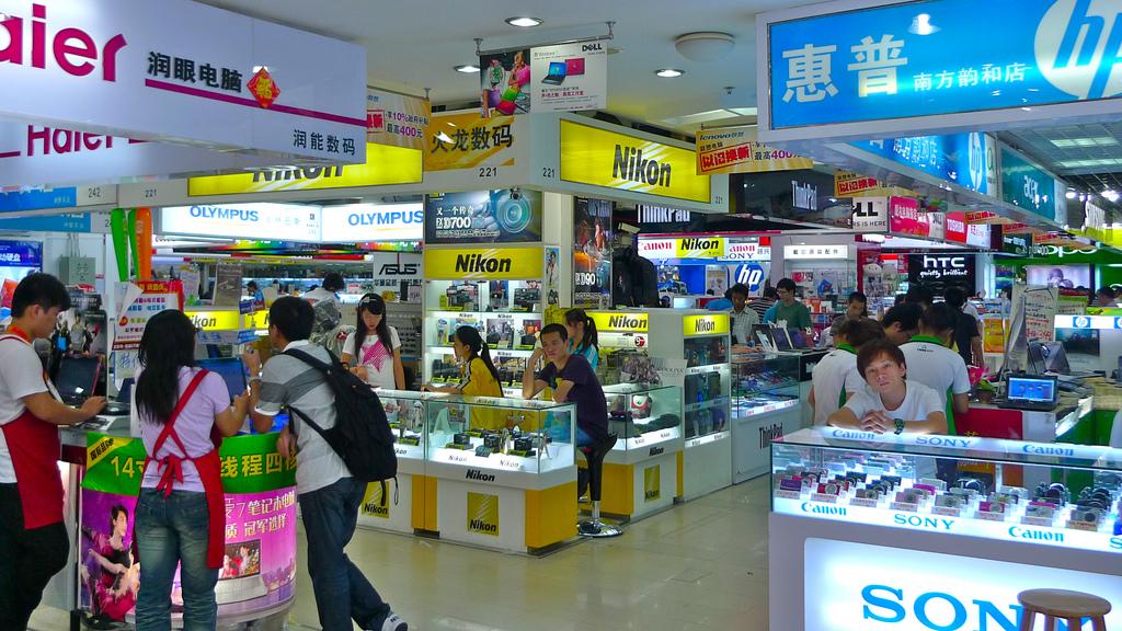 hua cheng bei electronics
