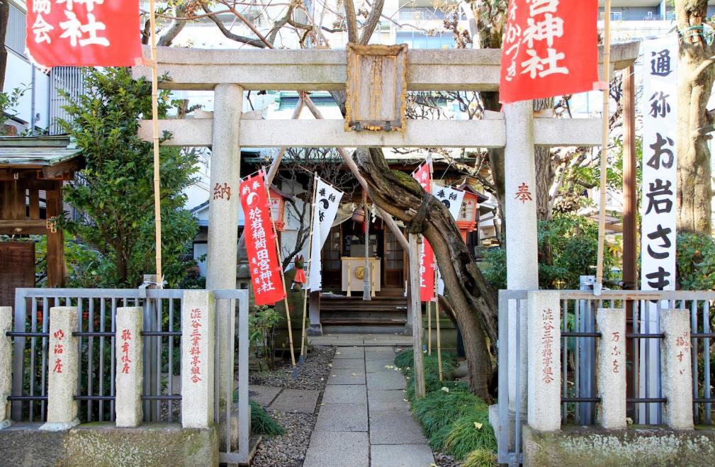 ngoi den Oiwa Inari