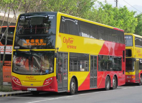 xe bus hong kong
