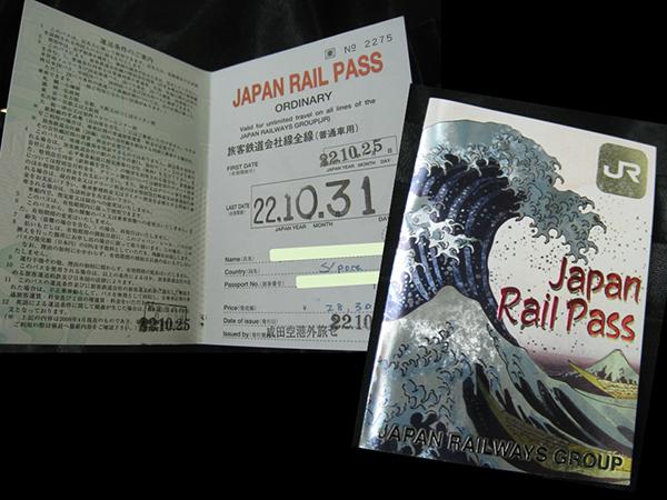 Japan Rail Pass 2