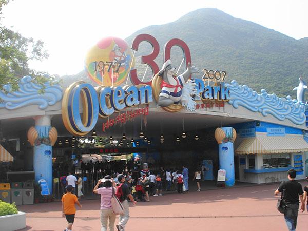 Ocean park Hong Kong 9
