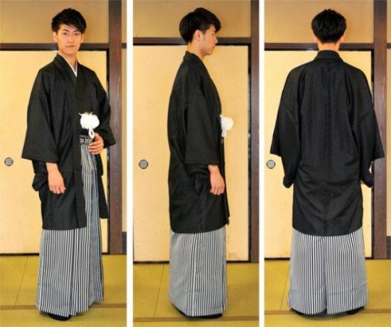 kimono nam gioi nhat