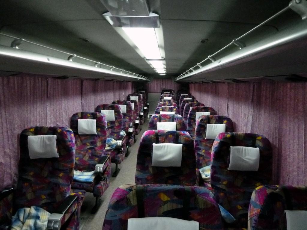 xe bus toc hanh o nhat ban 4