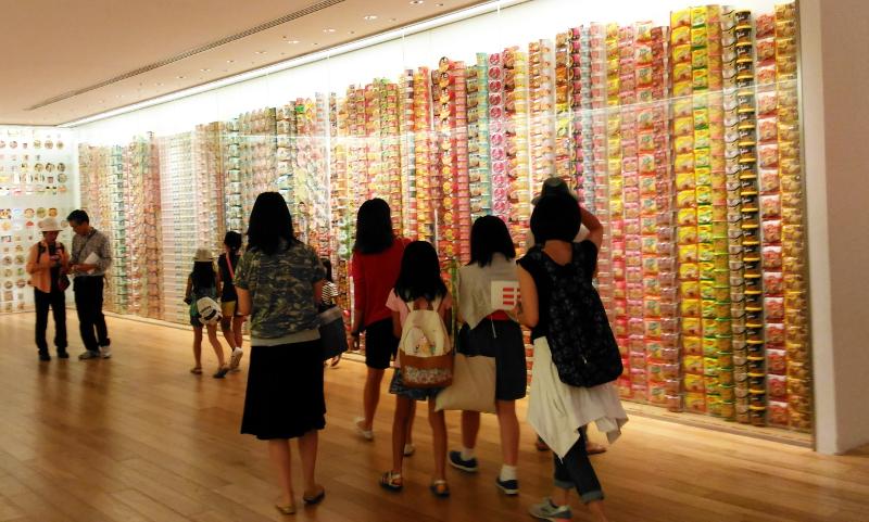 Cup Noodle Museum 2