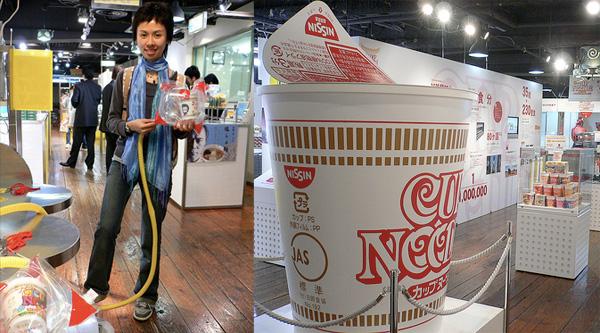 Cup Noodle Museum 3