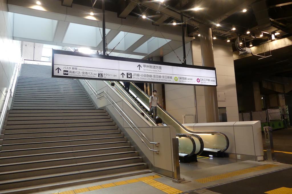 Busta Shinjuku 4