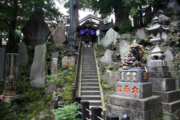 Naritasan Shinshoji 5