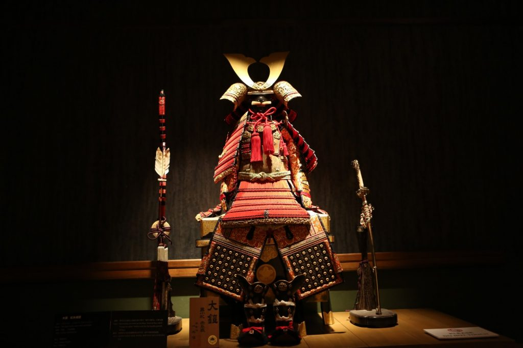 bao tang samurai 2