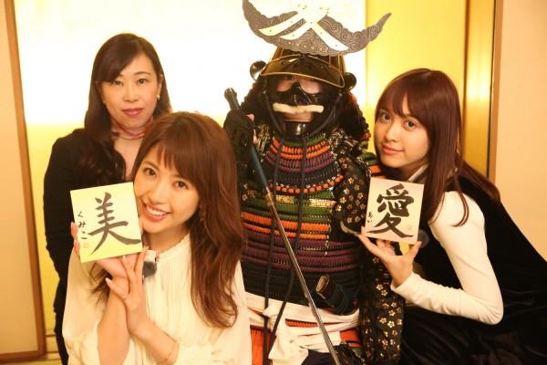 bao tang samurai 4