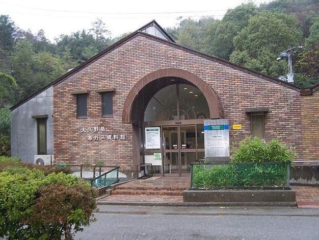 dao Okunoshima 3