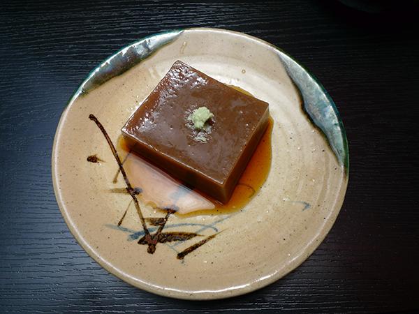 dau phu kyoto 6