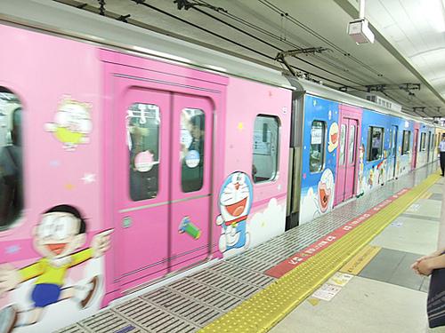 doan tau Odakyu F Train 2