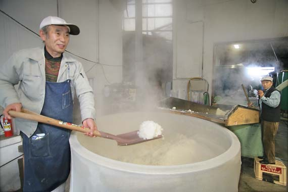 ruou sake 3