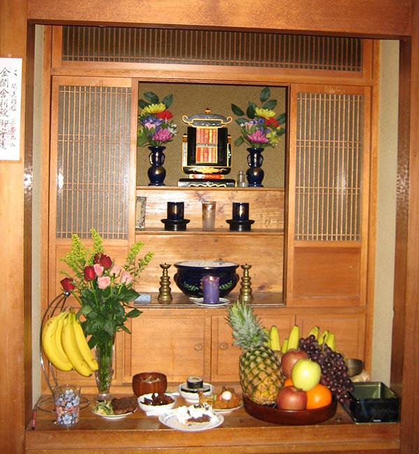 tet Oshougatsu 3