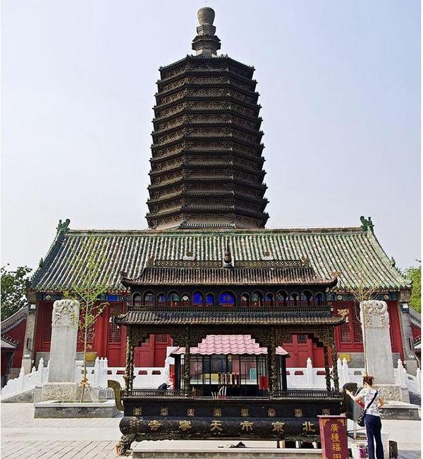 chua Tianning 2