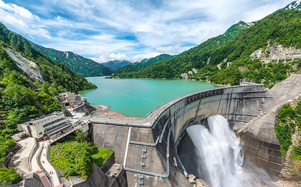 Kubobe Dam 1