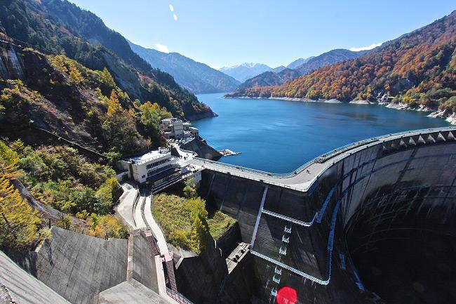 Kubobe Dam 3