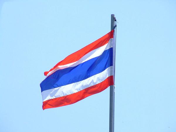 quoc ky thai lan