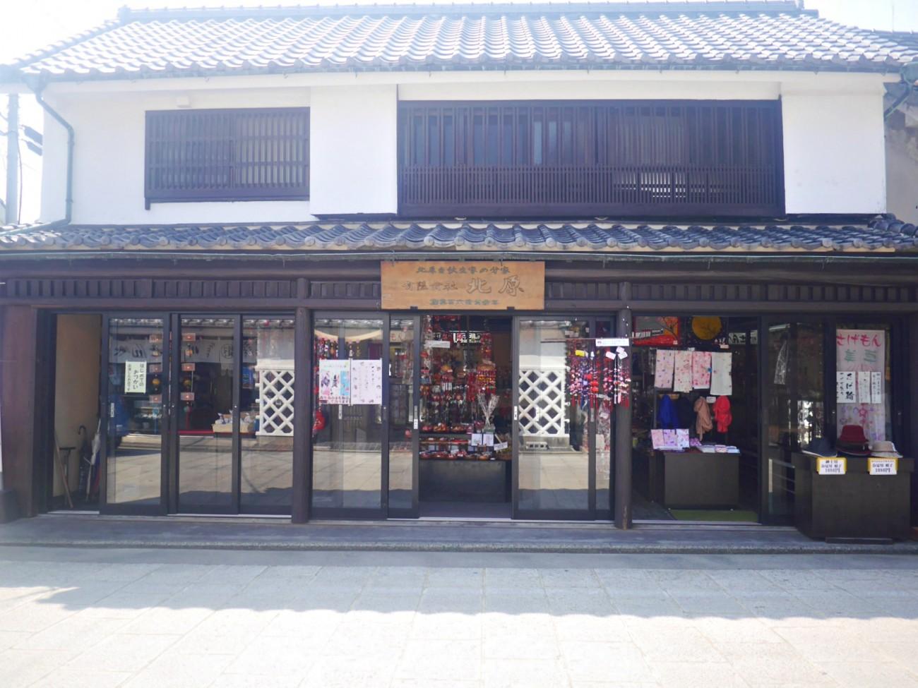yanagawa 4
